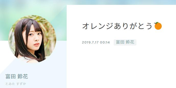 ブログ キスマイ