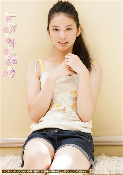 笑顔咲く武井咲