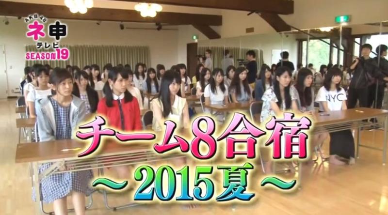 bandicam 2015-09-07 16-06-48-801