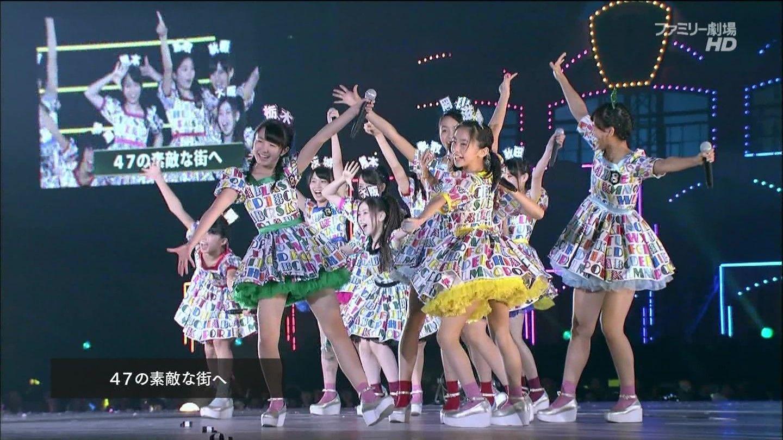 ファミ劇「AKB48東京ドームコンサート …