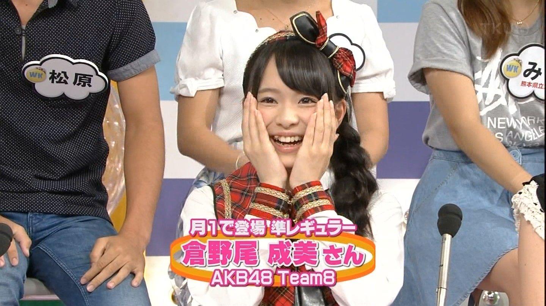 TKUテレビ熊本「若っ人ランド」 ...