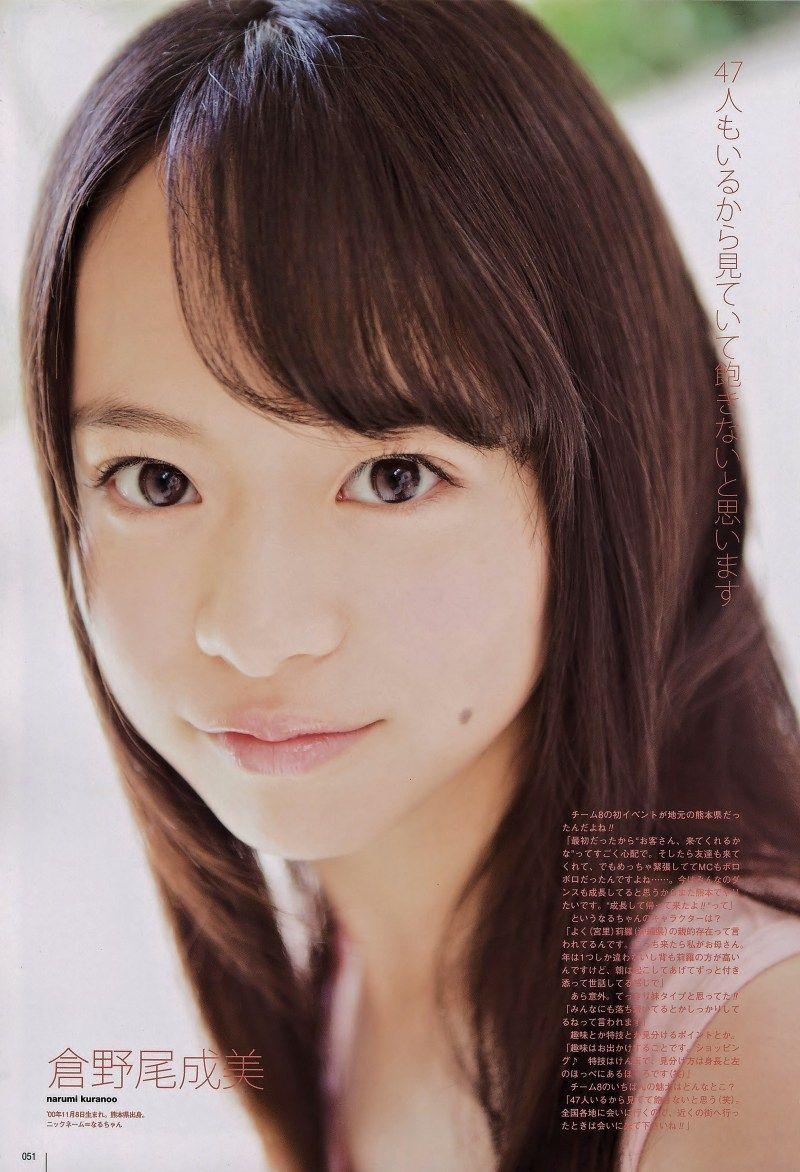 倉野尾成美さんの画像その46