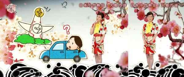 井上あさひ ☆ 歴史秘話ヒストリア 「1970 熱いぜ!祭りだ!万博だ!」~NHK