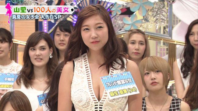 【画像】TBSで麻生亜実Hカップの水着おっぱいエロ過ぎいwww