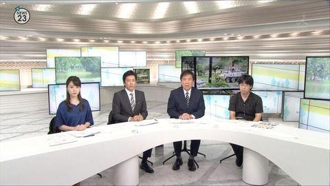 皆川玲奈 NEWS23 16/07/04