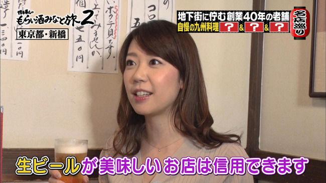 【画像】須黒清華アナのCカップ胸くっきり口元がエロかったぞww