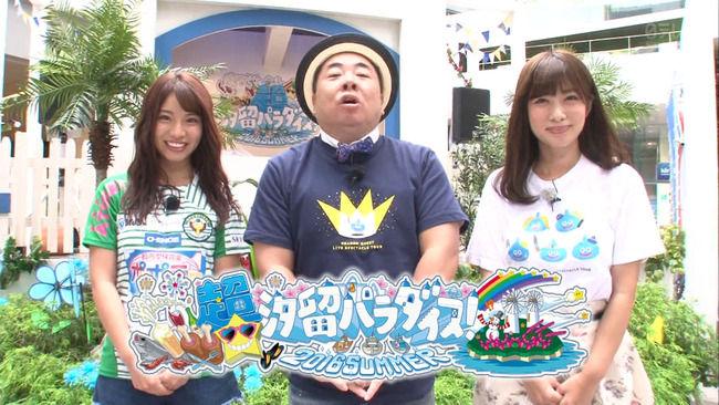 【水着画像】石岡真衣Dカップと久松かおりFカップがTVで尻を突き出して挿入待ちwww