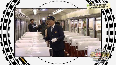 NHK大阪/鉄オタ選手権~京阪電車の陣~後編/20170415/斉藤雪乃
