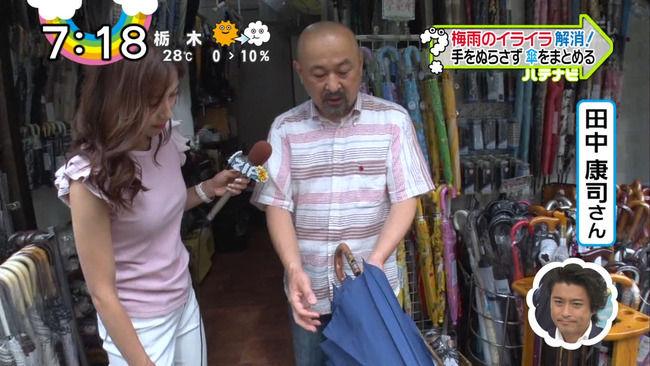 ZIP!宮崎瑠依のニット巨乳がエロい街頭インタビューwww