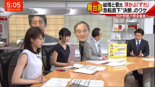 竹内由恵アナと林美沙希アナ スーパーJチャンネル