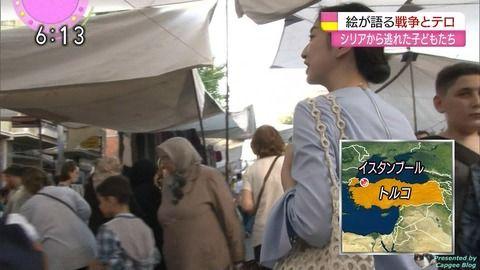 田中泉 おはよう日本 17/08/05