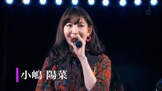小嶋陽菜・AKB48 「AKB裏ストーリー 小嶋陽菜、卒業が遺すもの」