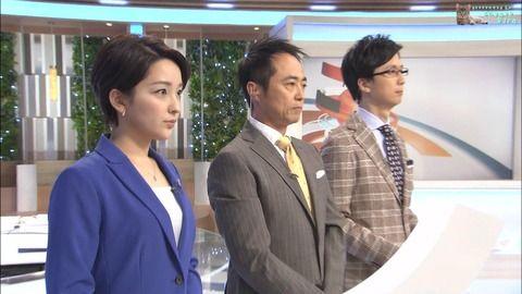 酒井美帆 国際報道2018 18/04/18
