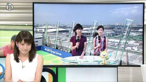 宇内梨沙 NEWS23 16/08/09