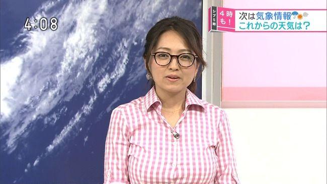 【画像】おっぱいがデカすぎるNHK気象予報士の福岡良子さん、シャツがとんでもないことに