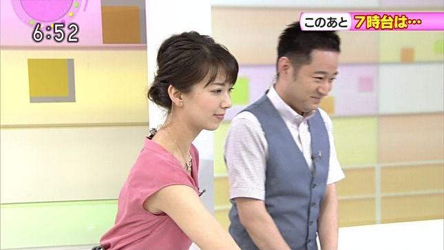 和久田麻由子アナ 脇からインナーチラ!