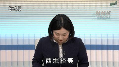西堀裕美 ニュース 16/05/19