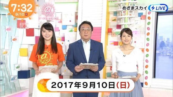 【画像】今日の阿部華也子さん 9.10