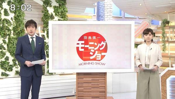 【画像】今日の宇賀なつみさん 5.15