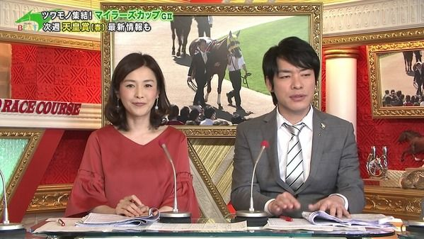 【画像】今日の杉崎美香さんと横山ルリカさん 4.23