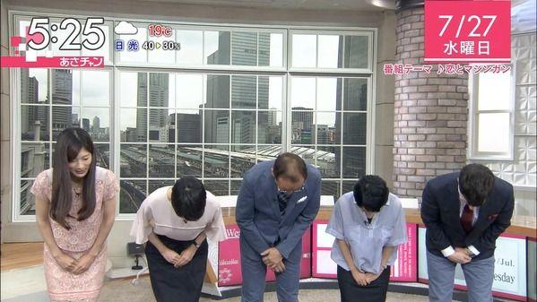 【画像】今日の井田寛子さん 7.27