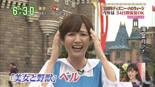 滝菜月アナ Oha!4 ズームイン!!サタデー