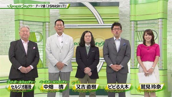 【画像】今日の鷲見玲奈さん 6.17
