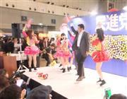 枝野幹事長、仮面女子と共演「アイドルが好き、元気もらえる」