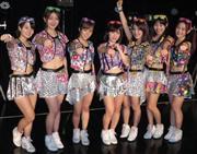 アプガ、悲願の武道館公演がサプライズ発表 メンバー全員号泣