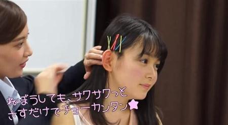 ■【りんくまスクール #6】高校でのヘアアレンジ(1)