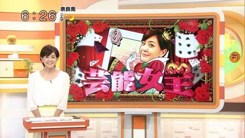 塚本麻里衣/芸能クイーン「DAIGO披露宴で熱唱!新曲「KSK」で再プロポーズ」20160502