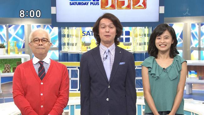 TBSで小島瑠璃子が胸チラしまくってたぞwww(GIF動画あり)
