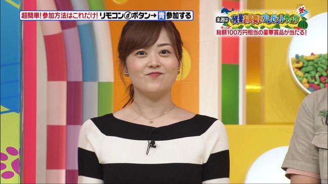 【画像】水卜麻美アナのこの巨乳がスッキリで活かせるんけ!?