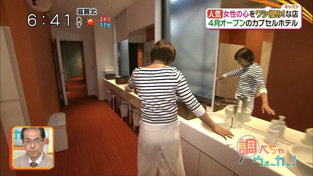 川添佳穂アナのパンツが透けていた件!!