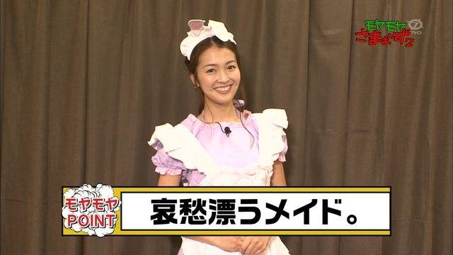 福田典子アナのメイド服コスプレ画像がエロ可愛すぎるwwモヤさまでメイドジム訪ね、ミニスカ衣装で太もも生脚を披露!