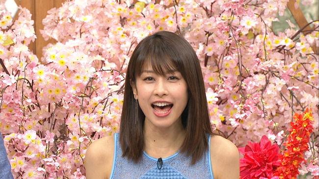 【画像】加藤綾子がEカップおっぱいを突き出してたぞ!(ホンマでっかTV)
