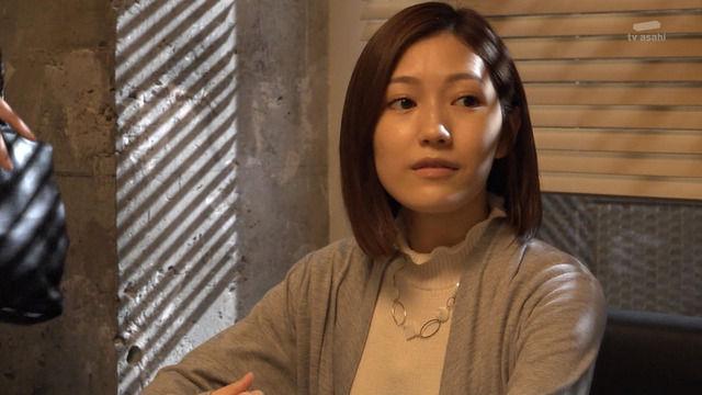 渡辺麻友 「サヨナラ、えなりくん 第4話」