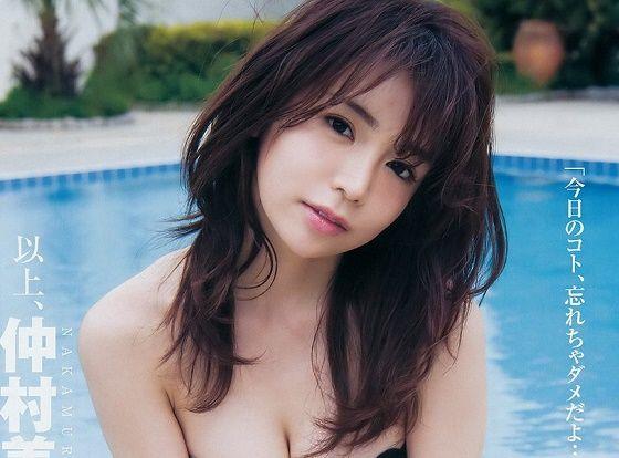 今年最も期待されいてる新人グラドル仲村美海ちゃんのデビュー間もないとは思えない水着姿が話題に