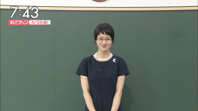 夏目三久アナ あさチャン!