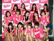 鈴木ふみ奈「グラビアアイドルたちが日本を盛り上げていくってすごい」 グラチアお披露目会で笑顔