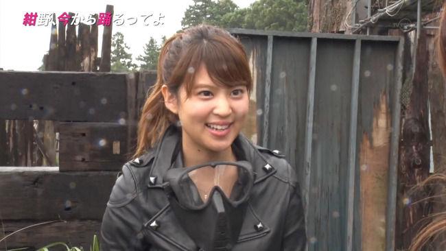 【GIF画像】西崎莉麻がEカップおっぱいをユッサユッサさせてたぞww(元野球選手・西崎幸広投手の娘)