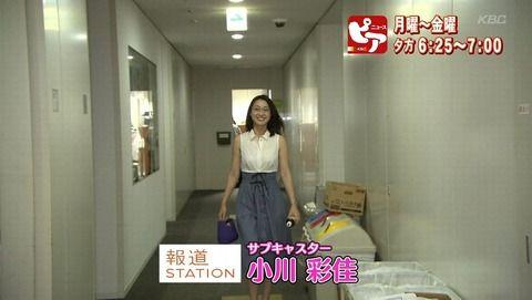 【特別企画】 九州朝日放送 報道ステーションに行ってきた! から