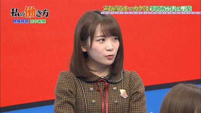乃木坂46 「私の働き方~乃木坂46のダブルワーク体験!~」