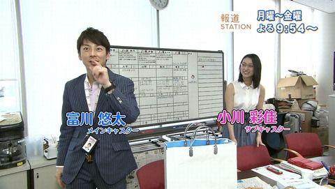 【特別企画】 九州朝日放送 報道ステーションに行ってきた! から part2