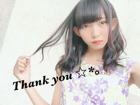SKE48野島樺乃「P4Uアイアイトークラジオパーソナリティイベント  最終結果第1位 ありがとうございます!」
