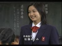【エンタメ画像】上戸彩佐藤めぐみ平愛梨本仮屋ユイカが同じクラス