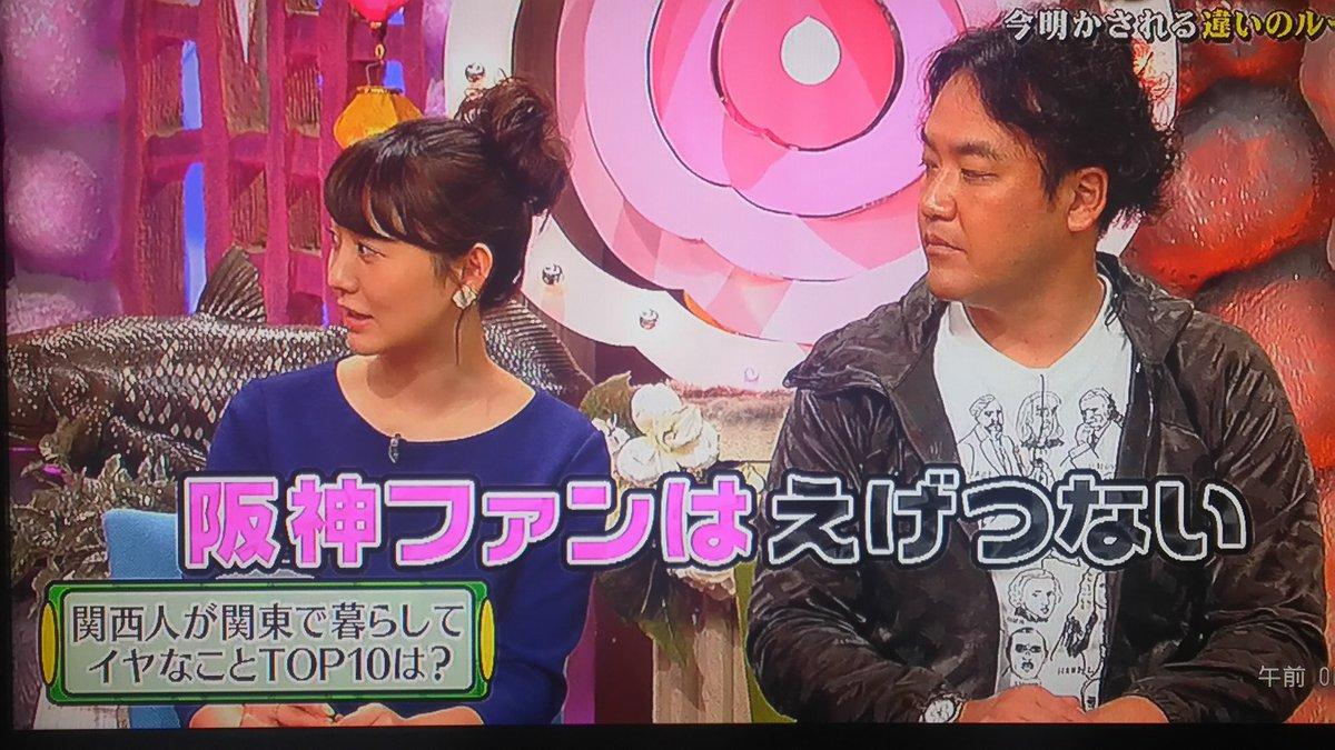 【エンタメ画像】おのののか「阪神ファンにビール買うから原監督のポスターで踏み絵しろと言われた」