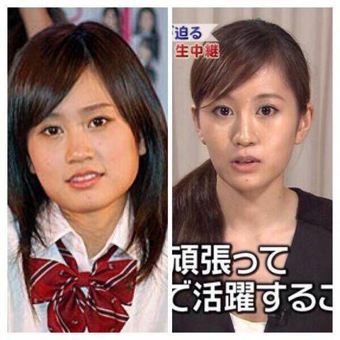 【エンタメ画像】前田敦子 顔が変わりすぎだろ 可愛いじゃねぇか