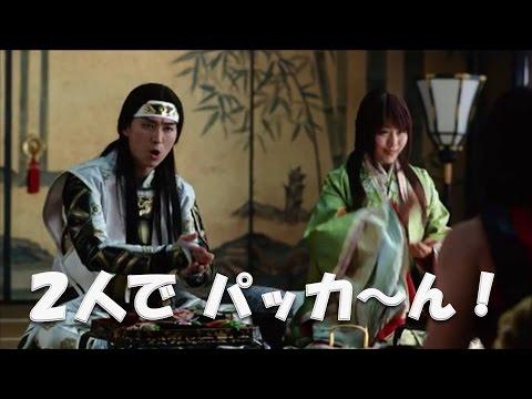 【エンタメ画像】かぐや姫「パッカーン」