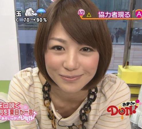 【エンタメ画像】日刊スポーツ、夏目アナの出来ちゃった報道を謝罪